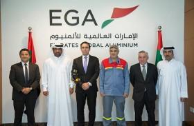 وزير التجارة الخارجية الإكوادوري يزور شركة الإمارات العالمية للألمنيوم
