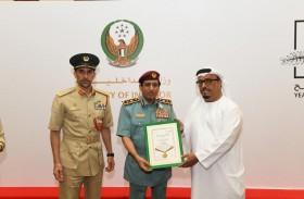 ضاحي خلفان يكرم القيادات الشرطية بنوط شرطة دبي للتعاون الأمني