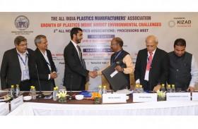 «خليفة الصناعية» توقع اتفاقية استراتيجية مع اتحاد «م صن عي» البلاستيك في الهند