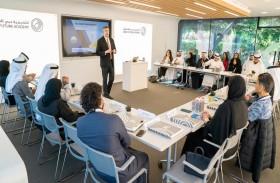 أكاديمية دبي للمستقبل تنظم دورة تدريبية حول حوكمة الذكاء الاصطناعي