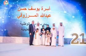 مواصلات الإمارات تكرم 76 فائزاً بجائزة السلامة والتربية المرورية في دورتها الـ21
