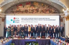 الإمارات تشارك في اجتماعات مجموعة العمل رفيعة المستوى لحوار التعاون الآسيوي