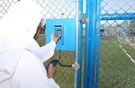 بلدية مدينة العين تزود 40 ملعباً بكافة المستلزمات لشهر رمضان المبارك