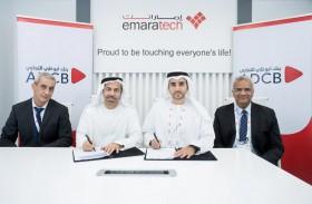 بنك أبوظبي التجاري يوقع اتفاقية تعاون مع شركة إماراتك لتسهيل عمليات الدفع الإلكتروني