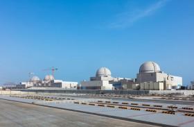 تشغيل محولات الطاقة الرئيسة والاحتياطية للمحطة الثالثة في براكة تمهيداً لاختبار الأداء الحراري