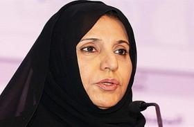 الشيخة فاطمة بنت مبارك تستقبل وفدا من سيدات الأعمال بغرفة جدة
