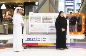 سيارة BMW عيدية السحب قبل الأخير لمهرجان رمضان الشارقة 2021 للمتسوقين