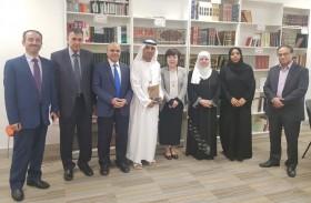 جامعة الإمارات وهانكوك الكورية يتبادلان الخبرات حول تعليم اللغة العربية