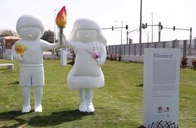 «الأولمبياد الثقافي» .. نافذة فنية  تعلي قيم التضامن مع «أصحاب الهمم»
