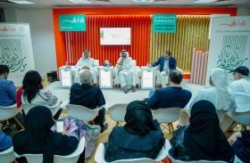 سلطان العميمي ومحمد حسن أحمد: الرواية الإماراتية تمتلك مقومات صناعة درامية متميزة