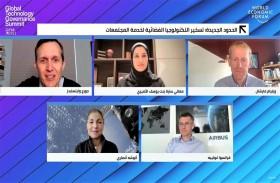 حكومة الإمارات تشارك توجهاتها ورؤاها المستقبلية لتمكين الحكومات من أدوات الثورة الصناعية الرابعة