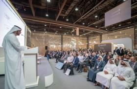 القمة العالمية لطاقة المستقبل تعزز مشاريع الطاقة المتجددة في مجلس التعاون الخليجي