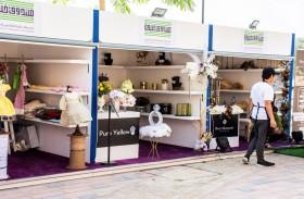 «صندوق خليفة» يستعرض 11 مشروعا نوعيا خلال الدورة الأولى من «سوق العين»