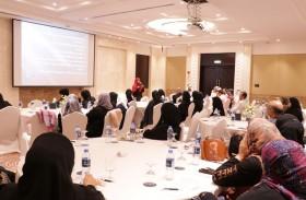تنظيم ملتقى مهني لـتعزيز الممارسة المهنية في العمل الاجتماعي في الشارقة
