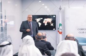 نادي المراسـلين الأجانب يستضيف إطلاق مؤشر الإرهاب العالمي في الشرق الأوسط