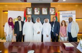 مدينة دبي الملاحية تعزز قدراتها بشراكة مع منصة مراسي نيوز الملاحية