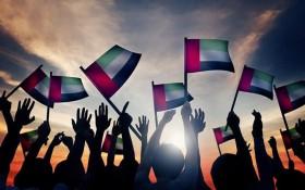 الإمارات الثامنة عالمياً في مؤشر «الدول الإيجابية»