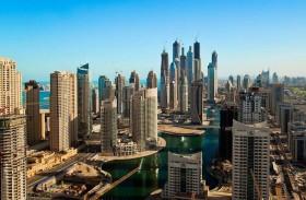 1.5 مليار درهم تصرفات عقارات دبي أمس