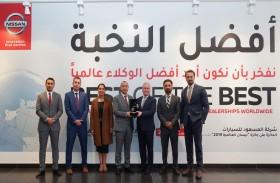« المسعود للسيارات» أول وكيل سيارات في الإمارات يتم تكريمه من بنك دبي الإسلامي