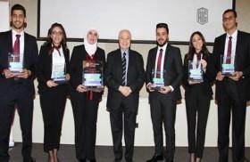 أبوغزاله يرعى حفل جمعية المحللين الماليين المعتمدين CFA ومسابقة تحدي أبحاث التقييم