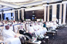 انطلاق أعمال مؤتمر التعليم ووظائف المستقبل في أبوظبي