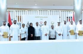 خالد بن زايد يستقبل أبطال مؤسسة زايد العليا لاعبي الأولمبياد الخاص