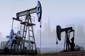 أسعار النفط تستقر مع ترقب إشارات المركزي الأمريكي