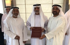 الدكتوراه لمحمد سالم عبيد الظاهري في عقود التصميم والتوريد والتشييد
