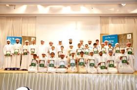 هيئة الشؤون الإسلامية والأوقاف تكرم مشروع البر