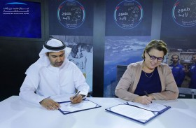 مركز محمد بن راشد للفضاء يوقع مذكرة تفاهم مع مكتب الأمم المتحدة لشؤون الفضاء الخارجي