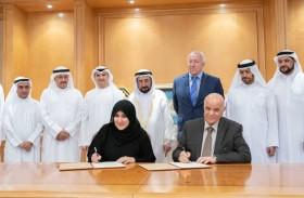 سلطان القاسمي يشهد توقيع مذكرة تفاهم بين جامعة الشارقة وهيئة الشارقة للتعليم الخاص