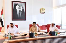 جهاز الإمارات للاستثمار يستعرض سياسته الاستثمارية