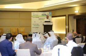 برنامج ترشيد يطلق المؤتمر الأول لريتروفيت تيك في إمارة أبوظبي لتفعيل مبادرة «كفاءتي»