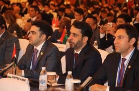 وزارة الاقتصاد تشارك في اختتام اجتماع الجمعية العمومية لمنظمة السياحة العالمية بالصين