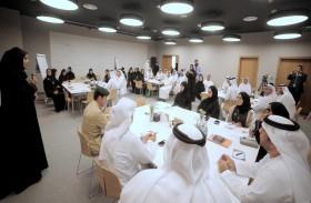 حصة بوحميد تشارك جمعيات النفع العام في ورشة مناقشة التحديات