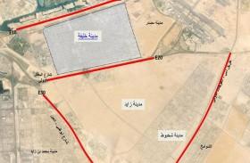 بلدية مدينة أبوظبي تطلع سكان مدينة خليفة على مستجدات مشاريعها التطويرية