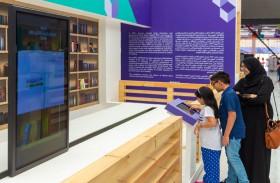 جناح الشارقة العاصمة العالمية للكتاب 2019 يروي تاريخ اللقب لزوار «الشارقة الدولي للكتاب»