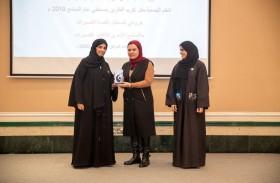 طلبة جامعة عجمان يحققون المركز الأول في مسابقة التسامح الأسري