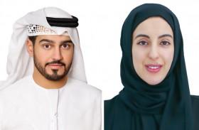 مركز الشباب العربي يطلق نتائج أولويات الشباب العربي الثلاثاء