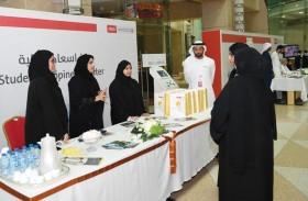13078طالباً وطالبة يدرسون بجامعة الإمارات في الفصل الدراسي الثاني 2019-2020