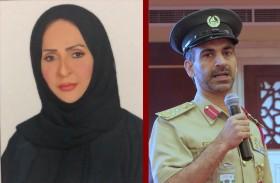 شرطة دبي تستعرض تجربتها في حماية حقوق الطفل أمام الأمم المتحدة