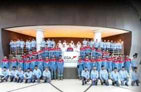 ارتفاع عدد الشباب الإماراتيين العاملين في الإمارات العالمية للألمنيوم