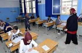 قطع الإنترنت لمنع غش الطلاب