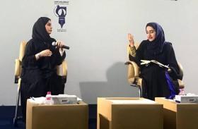 اتحاد الكتاب ينظم أمسية بعنوان: الرواية الإماراتية الباحثة عن فضائها الحضاري