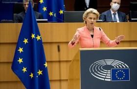 الاتحاد الأوروبي يغيّر لهجته تجاه الصين...!