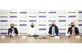 بنك دبي التجاري يوقع اتفاقية مع قرقاش لتأجير السيارات لتقديم قرض مدعوم بالأصول