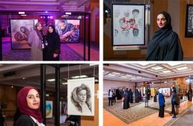 « سيدات الشارقة» يفتح باب تسجيل «جائزة نون للفنون»