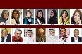 أعلام الأدب والشعر العربي يلتقون في الدورة الـ 38 من الشارقة الدولي للكتاب