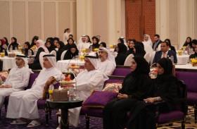 محمد بن راشد لتنمية المشاريع تنظم ورشة عمل لأفضل الممارسات الحكومية الداعمة للمشاريع بدبـي