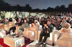 سعيد بن طحنون يشهد احتفالية «القيثارة» الموسيقية بحصن بن حمودة بالعين